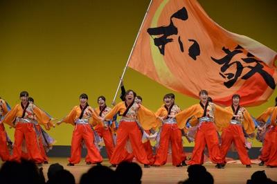 和敬の旗のもと感謝の気持ちを込めて踊りました