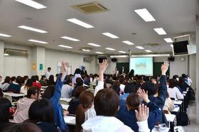 海外に行ったことない人、手を挙げて!!