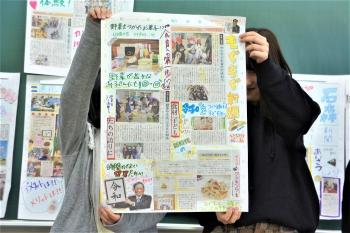 「保育」に関する「新聞」が完成しました。