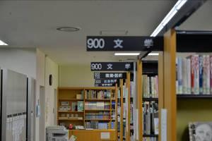 短大の図書館としては最大規模の7万冊の蔵書