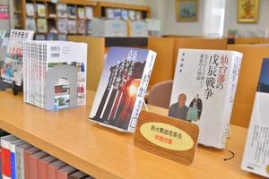 「仙台藩の戊辰戦争」を読んでみよう!