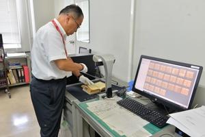 本学創立70周年記念事業「飯野文庫」デジタル化進行中