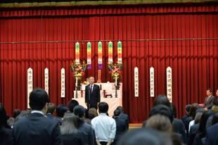 鈴木理事長からのご挨拶