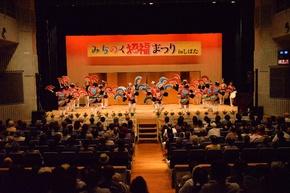 10/6柴田町ですずめ踊り出演