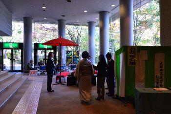会場内ではお茶会も開催されていました。