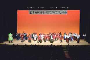 7~12総踊り「みちのくYOSAKOI踊り」