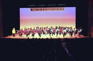 19~24総踊り「踊るYOSAKOI愛日本」