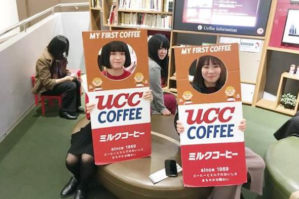 UCCコーヒー博物館を訪問