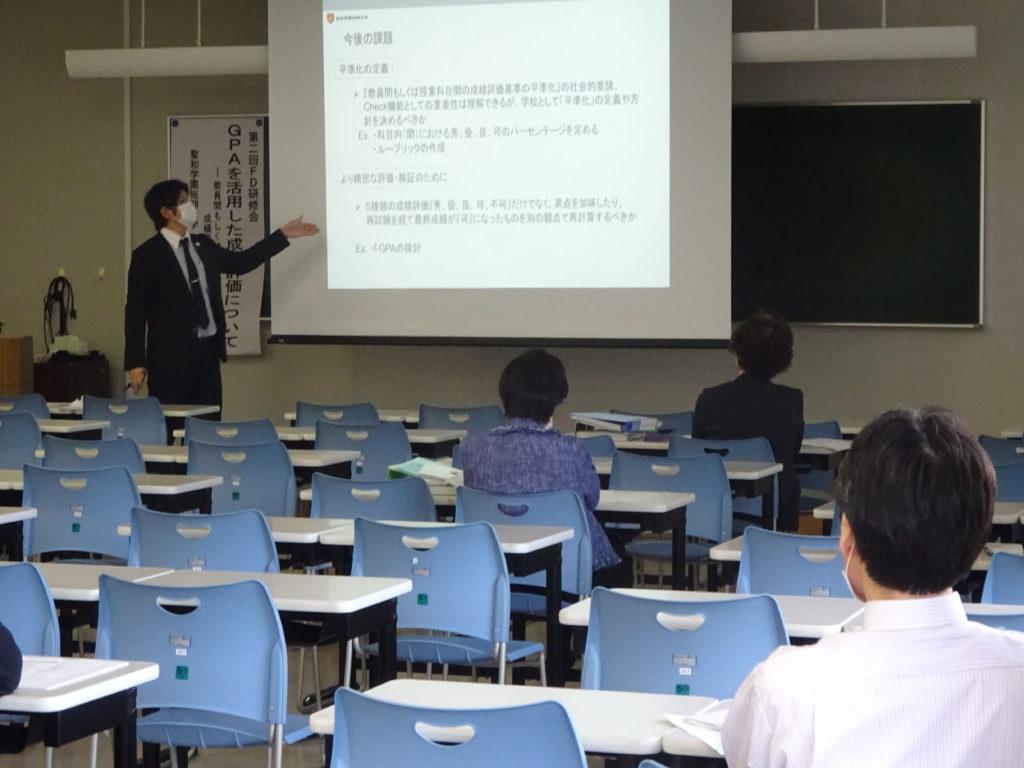 授業GPをあらゆる視点で分析し、学習成果の向上と授業改善に繋げる