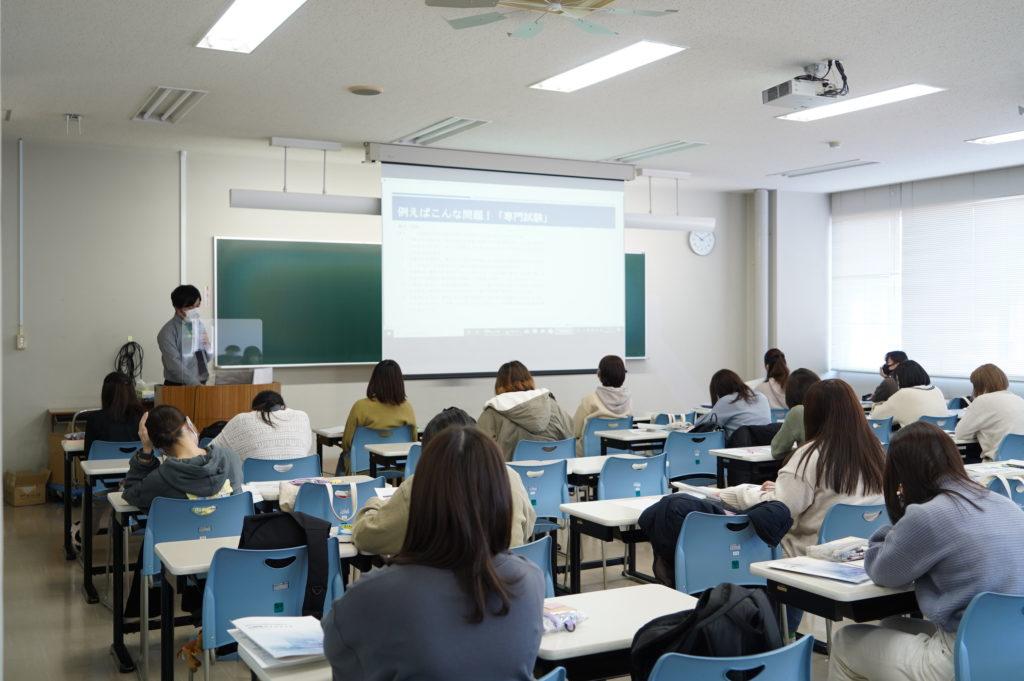 もうすでに来年の公務員試験に向けた特別講座が始まっています。