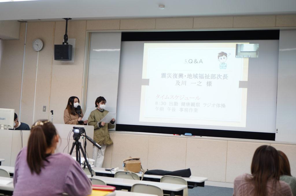 宮城県社会福祉協議会の役割について「やさしい甘党」チーム