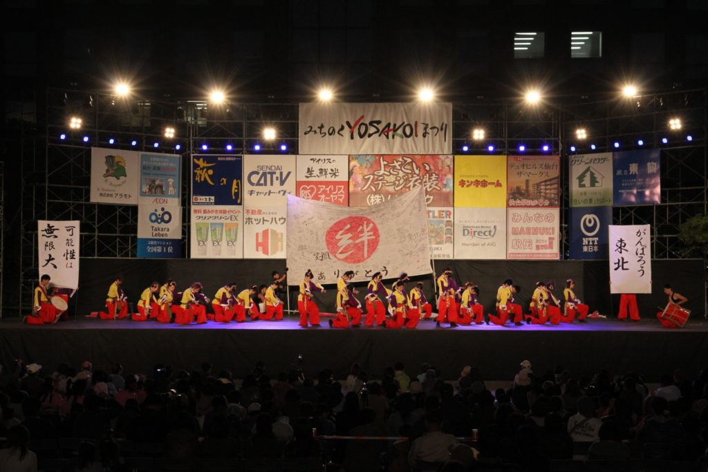 ステージも格段に大きくなった「みちのくよさこい」素晴らしい踊りを魅せてくれました。平成26年10月11日