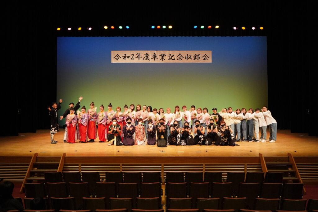 最後は花束贈呈後、踊り手全員で記念写真を撮ることができました。卒業をされる皆さん、卒業後もどうぞ頑張ってください。