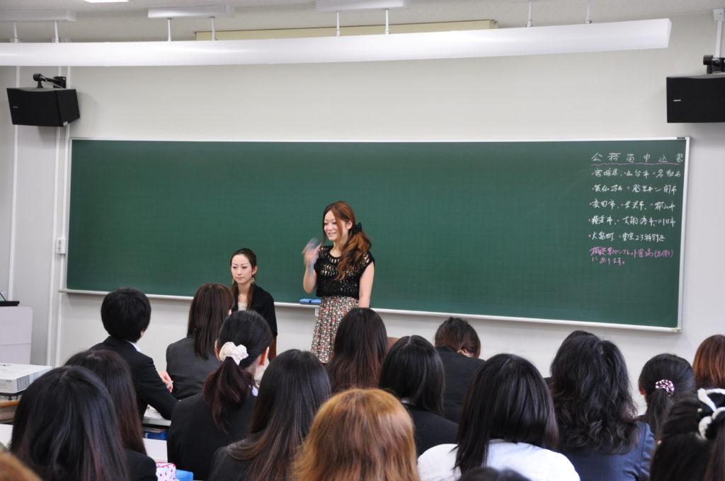 キャリア科では授業開始がずれ込んだため「先輩訪問」は、8月になってしまいました。 平成23/8/2