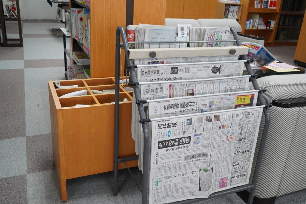 新聞各紙が用意されています。