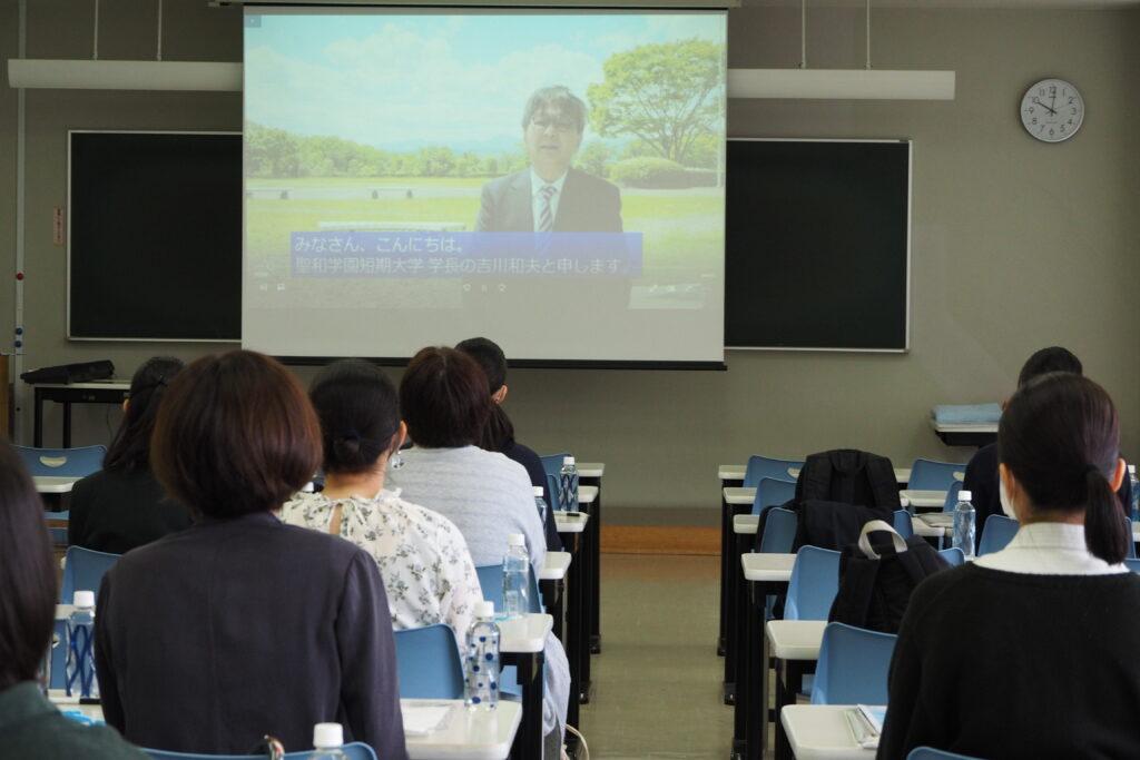 ビデオによる学長メッセージ(両学科)