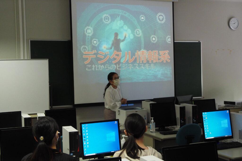 来年から新設される「デジタル情報系」の体験授業(キャリア開発総合学科)