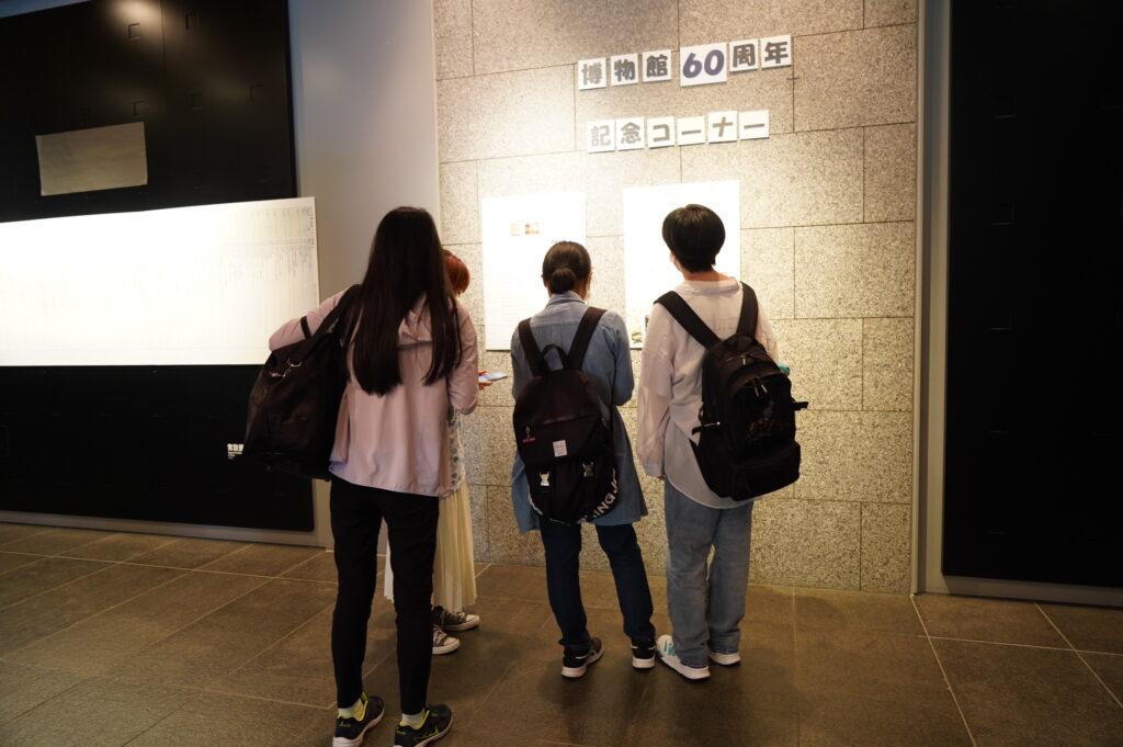 博物館2階 60周年記念コーナー