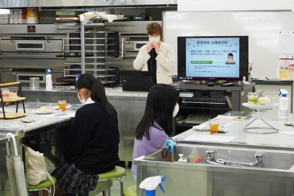 分科会「製菓・カフェ」。製菓衛生士の仕事についての説明です。