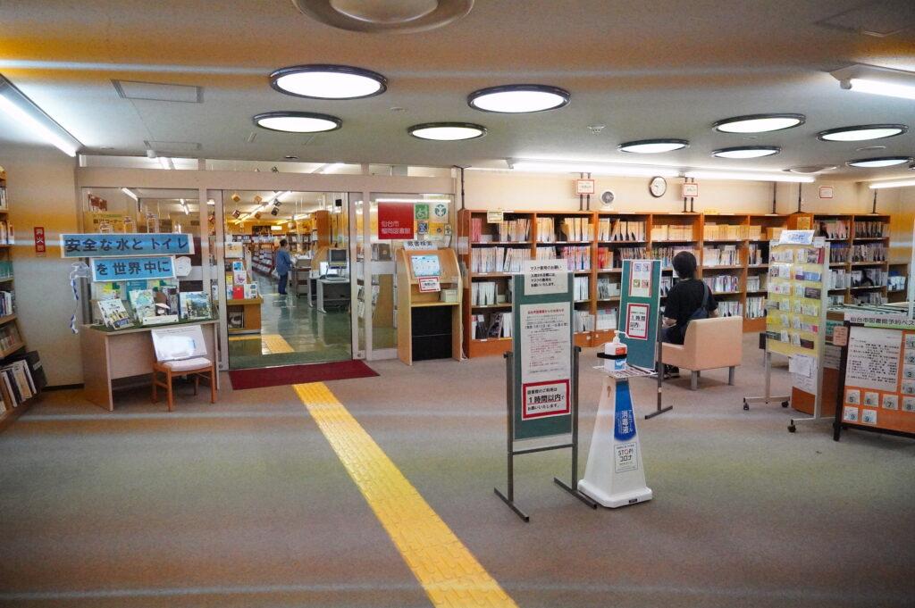 榴岡図書館ロビー。蔵書数は7万冊。