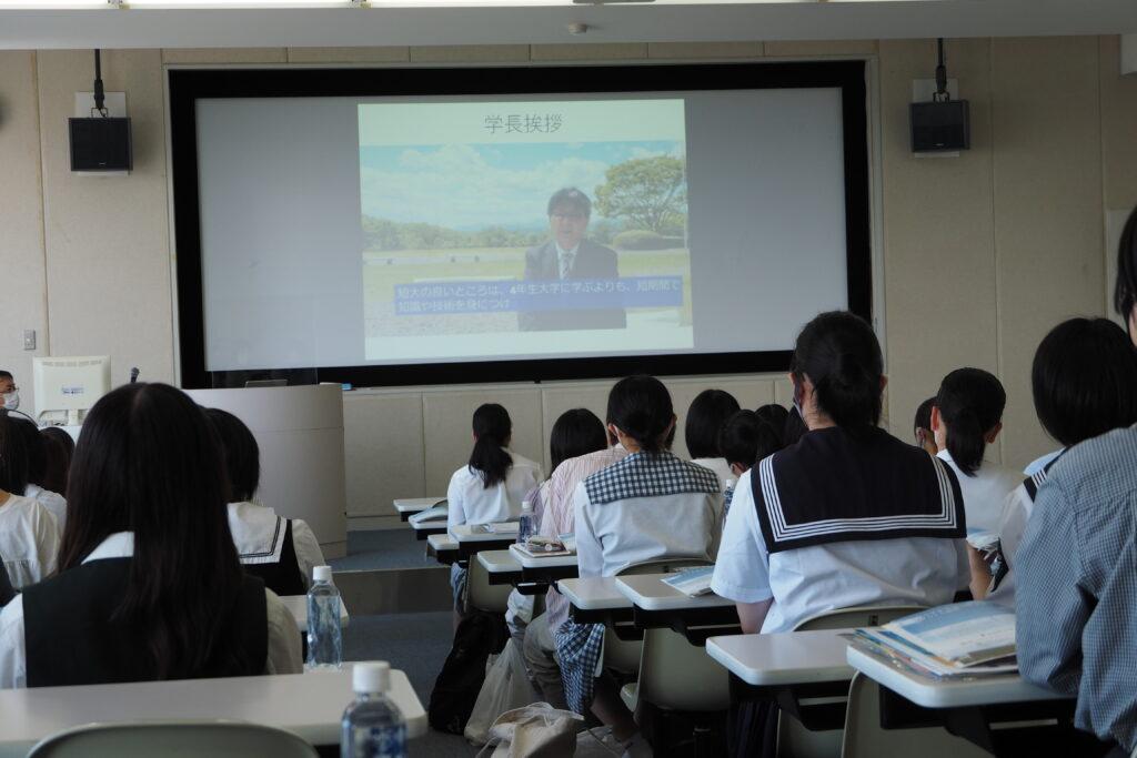 全体会「ビデオメッセージによる学長挨拶」