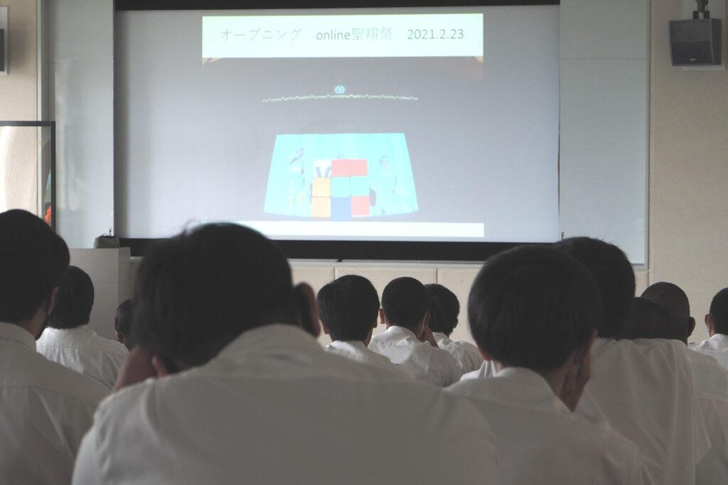 キャリア開発総合学科の希望者は、最初に昨年のオンライン聖翔祭のビデオを視聴。
