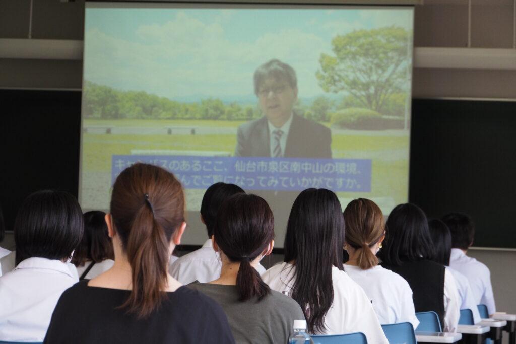 吉川学長のビデオメッセージです。