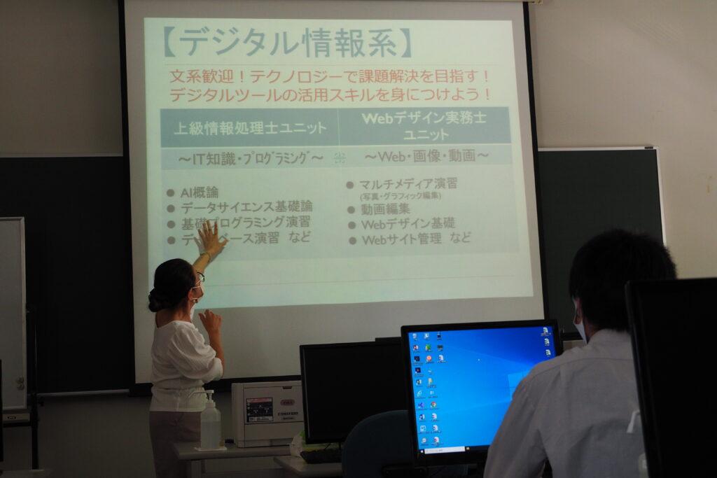 分科会「デジタル情報」Excelで簡単プログラミング