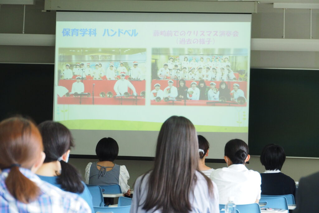 学科の紹介スライドでは、授業科目や学生生活、サークル活動を紹介。