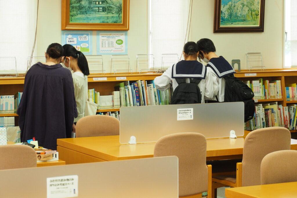 施設見学。図書館です。