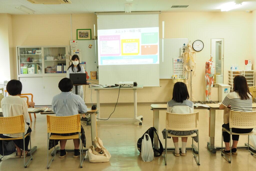 分科会【ライフデザイン】は「ライフデザイン系で学べること:世代間交流活動の実際」