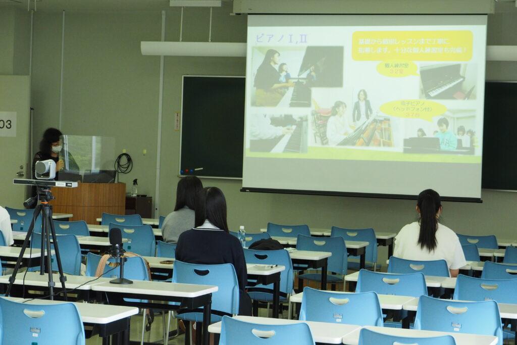 午前(保育学科)その3。授業科目の内容をスライドで説明しました。