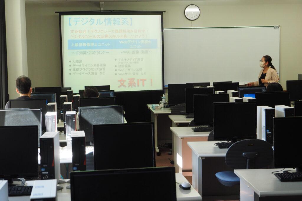 午後(キャリア開発総合学科)その1。デジタル情報系体験授業「JavaScriptで簡単ゲーム」