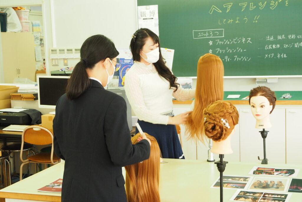 午後(キャリア開発総合学科)その3。ファッション系体験授業「ヘアアレンジ」